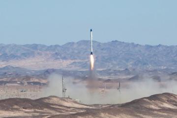 İran kosmosa öz astronavtını göndərmək niyyətindədir