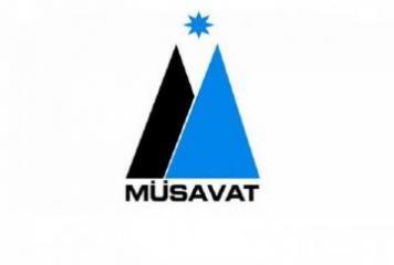 ИВ города Баку выделила место для проведения съезда Партии Мусават
