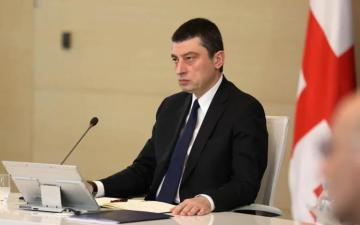 """Georgian PM: """"Kesikchikdag issue should be solved within the national interests of countries"""""""