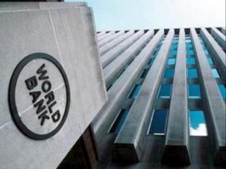 Dünya Bankı Azərbaycanda sənaye istehsalı üzrə proqnozlarını açıqlayıb