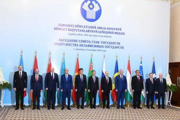 Ильхам Алиев принял участие в заседании Совета глав государств СНГ в узком составе - [color=red]ОБНОВЛЕНО[/color]