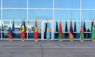 Ashgabat hosts Summit of CIS Heads of State