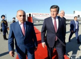 President of Kyrgyzstan arrives in Azerbaijan