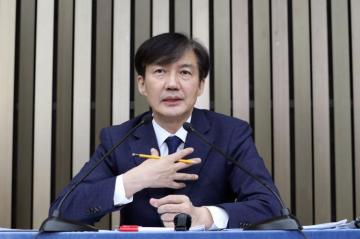 South Korean Justice Minister Cho Kuk resigns amid corruption scandal