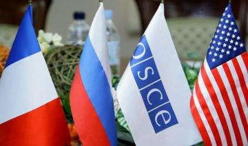 OSCE Minsk Group co-chairs' regional visit started