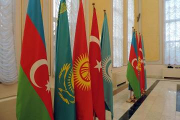 7th Turkic Council Summit ends - [color=red]UPDATED 2[/color]