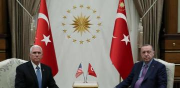 Meeting betrween Erdogan and Pence starts