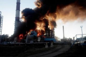 На нефтяном заводе в Рсосии произошло ЧП, пострадали 8 человек