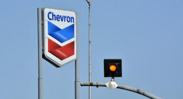 US Extends license allowing Chevron, 4 other firms to operate in Venezuela - Treasury
