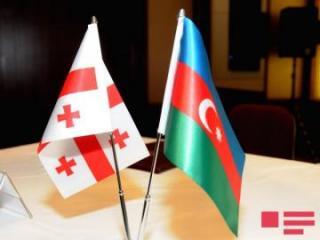 Georgian MFA: Experts review materials related to uncoordinated areas of Georgian-Azerbaijani border