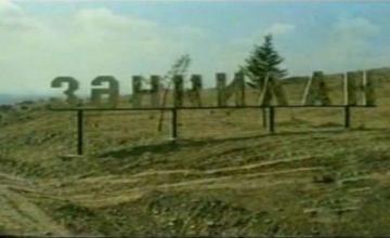 Zəngilan rayonunun işğalından 26 il ötür