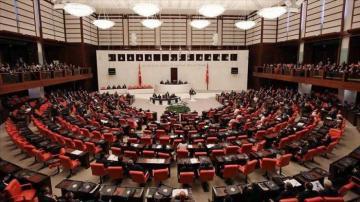 Парламент Турции осудил решения Конгресса США