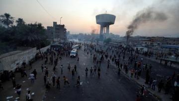 Около здания посольства США в Багдаде упала ракета
