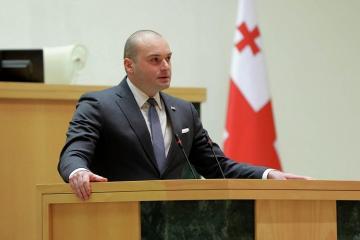 Премьер Грузии объявит об отставке