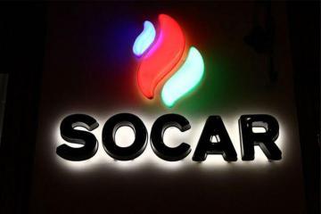 SOCAR əməkdaşlarının maaşını 20% artırıb