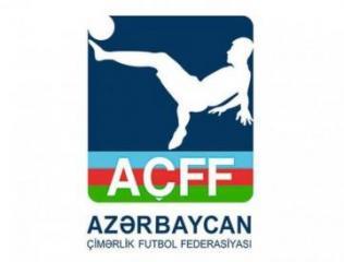 Сборная Азербайджана проиграла Эстонии