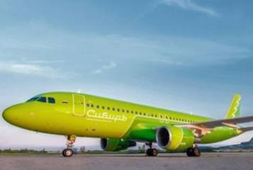 Passenger detained at Yerevan airport for false bomb threat