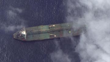 İran tankeri Cəbəllütarix hakimiyyəti tərəfindən sərbəst buraxılıb