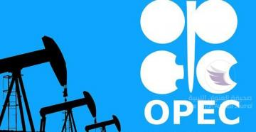 UAE Minister: OPEC, non-OPEC pact on oil supply curbs to continue