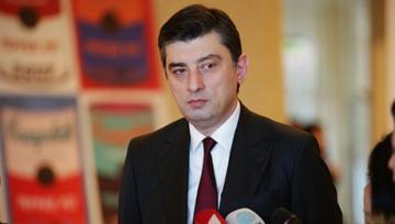 New Georgian PM takes office