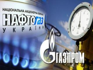 ЕС, Россия и Украина согласовали дату переговоров по газу