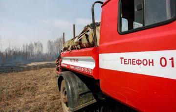 All forest fires put out in Irkutsk Region