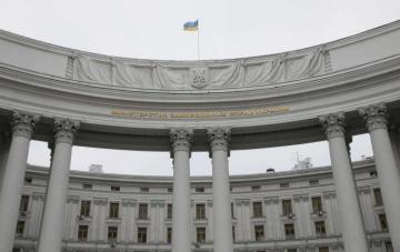 МИД Украины: Мы не признаем «выборы» в Нагорном Карабахе