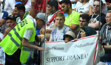 FIFA officials to visit Iran after death of 'Blue Girl'