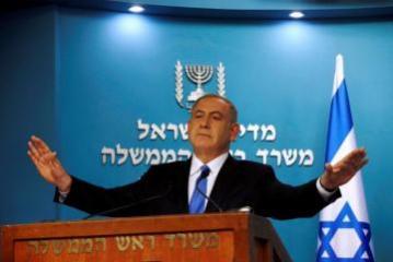 Нетаньяху предупредил Россию об опасности