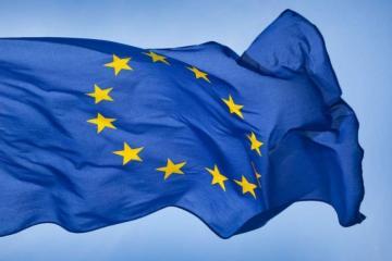 Евросоюз обратился с призывом к Ирану