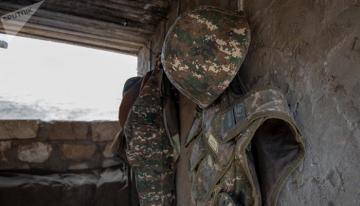 В Армении военнослужащий совершил суицид