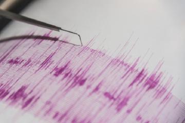 Two earthquakes hit Turkey North-East of capital Ankara, striking three minutes apart