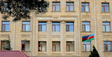 В Баку продлено время приема учеников в первый класс