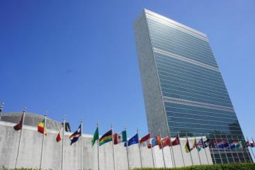 74th session of the UN General Assembly starts today