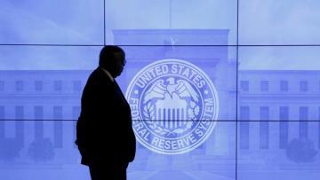 ФРС США понизила базовую ставку
