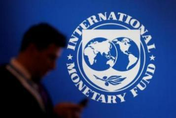 IMF forecasts inflation to be 3.3% in Azerbaijan next year