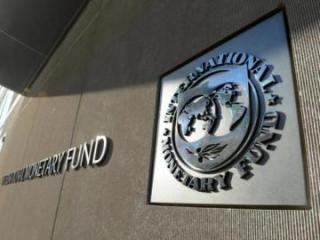 IMF: Assets of SOFAZ to reach $44 B in 2024