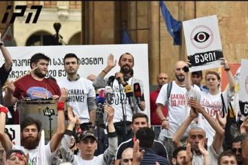Civil activists hold rally against Presidential pardons underway outside Atoneli residence