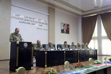 Meeting of Board Session of Ministry of Defense held