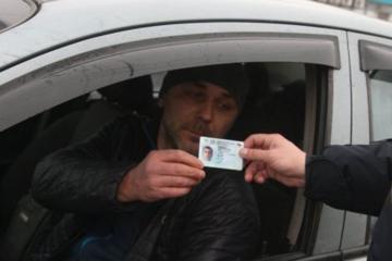 Ukrayna və Türkiyə sürücülük vəsiqələrinin qarşılıqlı tanınması barədə razılığa gəlib