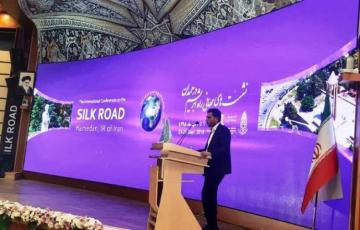 International Silk Road Conference starts in west of Iran