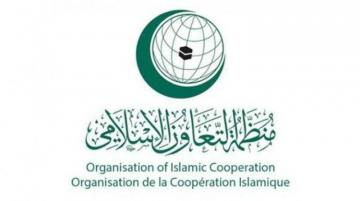 OIC calls for financial and humanitarian assistance to Azerbaijanis suffering from Nagorno Karabakh conflict