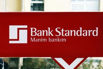 Комитет: Вкладчики находящегося в процессе ликвидации «Bank Standard»а вернут свои деньги