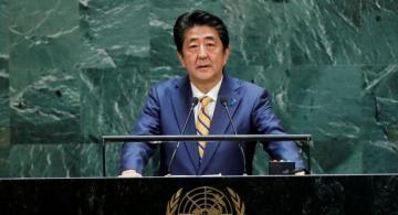 """Japan's PM: """"UN Security Council needs structural reform"""""""