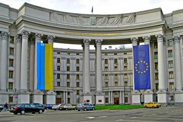 МИД Украины: Незаконное посещение оккупированных территорий Азербайджана может повлечь уголовную ответственность