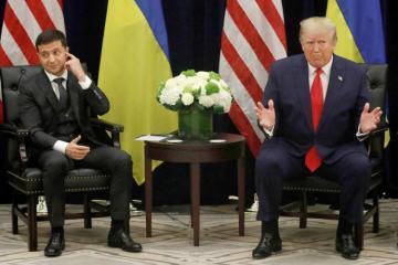 Стало известно о попытке США засекретить разговор Трампа и Зеленского