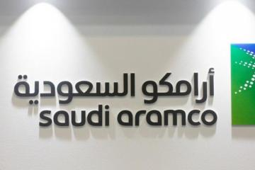 Saudi Aramco plans to pay base dividend of $75 billion in 2020