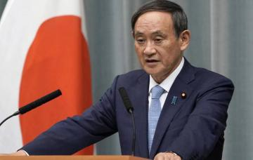 Denuclearization of Korean Peninsula common goal for Japan, Russia, says Japanese official
