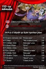 """Musiqili Teatrın oktyabr repertuarında """"Buratino"""" olacaq"""