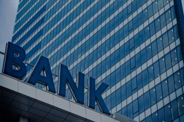 Вклады населения Азербайджана в банках выросли более чем на 6%